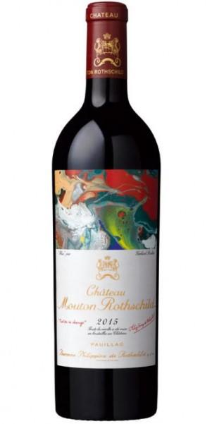 2015er Château Mouton Rothschild, AC Pauillac 1. Grand Cru Classé